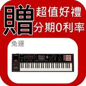 合成器鍵盤▻ Roland合成器 FA-06 【另贈好禮】61鍵 數位合成器/編曲工作站/原廠公司貨 FA06