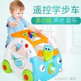 寶寶學步車嬰兒手推助步車玩具兒童多功能調速防側翻6-18個月1歲 igo 樂活生活館