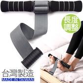 台灣製造 門擋輔助器壓腳器.門上仰臥起坐器活力收腹機核心肌群腹肌運動健身器材推薦哪裡買ptt