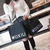 2018新款韓版休閒大包包女時尚鍊條手提包百搭簡約單肩包斜背包潮