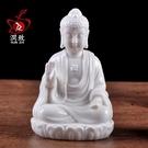 陶瓷阿彌陀佛如來佛像工藝品車載汽車內飾客廳家居桌面擺件 卡卡西YYJ