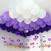 美樂酷愛心吊墜創意圓形氣球生日派對婚禮結婚慶婚房兒童布置氣球