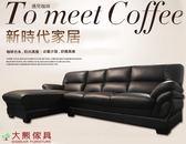 【大熊傢俱】歐皮L型沙發 皮沙發 L型皮沙發 椅子 休閒躺椅 貴妃躺椅 數千坪展示場