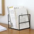 讀書架 書本收納置物書立簡約書柜辦公室桌面書檔書立架閱讀書靠【快速出貨八折鉅惠】