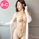 (B-D)MIT深V素色吸濕排汗軟鋼圈成套內衣_膚【Daima黛瑪】