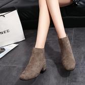 裸靴女粗跟春秋單靴時尚彈力襪靴馬丁靴ins網紅瘦瘦增高英倫短靴 伊衫風尚