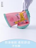 兒童雨鞋男童女童學生公主可愛防滑小孩雨靴中大童膠鞋寶寶水鞋潮
