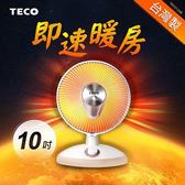 【TECO東元】10吋碳素電暖器 YN1012AB