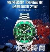 綠水怪水鬼手錶男士機械表男全自動十大正品牌防水商務男表 小艾新品