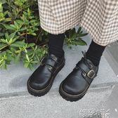 聖誕禮物娃娃鞋秋制服鞋原宿圓頭洛麗塔日系小皮鞋厚底軟妹鞋子學院娃娃單鞋女鞋 嬡孕哺