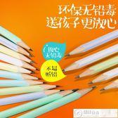 素描筆 英雄鉛筆50支桶裝小學生兒童HB2B三角桿正姿學習文具用品鉛筆  居優佳品