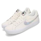 Nike 休閒鞋 Wmns Court Royale AC 米白 白 女鞋 男鞋 男女款 基本款 小白鞋【PUMP306】 AO2810-104