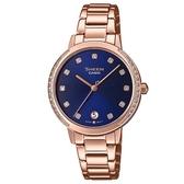 CASIO SHEEN 簡約氣質不鏽鋼錶-玫瑰金X優雅藍(SHE-4056PG-2A)