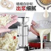 豆漿機商用渣漿分離全自動早餐現磨大容量家用豆腐大型磨漿機igo   良品鋪子