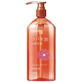 絲蘊極潤修護洗髮露420ml(山茶花)