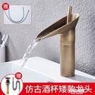 歐式復古全銅仿古冷熱洗手盆水龍頭洗臉盆浴室衛生間單冷瀑布酒杯 自由角落