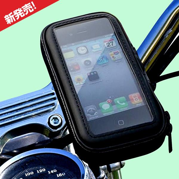 yamaha Hartford sym kymco bmw機車手機架防水包後照鏡支架勁戰摩托車防水套打檔車手機支架手機架