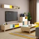 電視櫃組合墻現代簡約小戶型客廳家具套裝迷你北歐茶幾電視櫃地櫃-凡屋FC