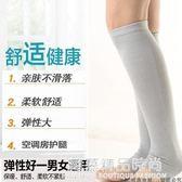 純棉護腳踝襪套男女夏季長款保暖護腿襪空調房護小腿套護腳腕襪子