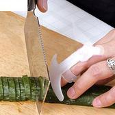 切菜護手器 廚房用品