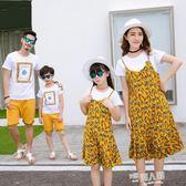 親子裝夏裝新款全家裝一家三口t恤套裝四口家庭母子母女夏季  9號潮人館