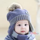 兒童冬天帽子 寶寶帽子秋冬季1-3歲男女兒童毛線護耳帽0-12個月兒童童帽子冬天 4色