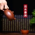 茶壺宜興紫砂壺純全手工名家正宗球孔西施壺家用泡茶壺大容量茶具套裝 新年禮物
