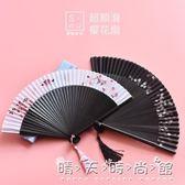 素物中國風超順滑真絲印花古風櫻花折扇日式和風扇子復古隨身扇 晴天時尚館