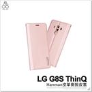 LG G8S ThinQ 隱形磁扣 皮套 手機殼 皮革保護殼 保護套 手機套 手機皮套 翻蓋保護皮套 附掛繩