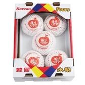 韓國梨(量販盒)5入/盒(約2kg/盒)