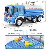 大號灑水車玩具工程車 男孩小汽車超大仿真可灑水會噴水玩具 雙十二全館免運