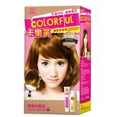 卡樂芙 優質染髮霜 可可棕 50g*2