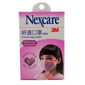 3M舒適口罩兒童型【康是美】