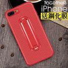 ToGetheR+【ATG252】iPhone X XS Max XR 8 7 6S Plus 碳纖維隱形支架手機殼(二色)