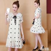 中大尺碼 法式桔梗裙新款仙女甜美波點娃娃領連身裙短袖學院風洋裝 XN1820『麗人雅苑』