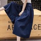 休閒工裝褲女春裝2021年新款女高腰顯瘦垂感寬管褲百搭七分褲裙子 果果輕時尚