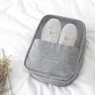 旅行生活鞋包 旅行收納 旅行袋 鞋包 後背包 內衣包 盥洗包 洗漱包 摺疊包 整理包【歐妮小舖】