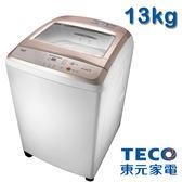 TECO 東元 定頻單槽洗衣機 13公斤 W1308UW 首豐家電