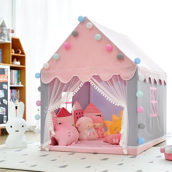 哎喲寶貝兒童帳篷室內游戲屋家用寶寶女孩公主城堡小房子玩具屋 「免運」