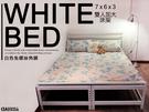 免運 6尺雙人加大床架 象牙白免螺絲角鋼 鐵床架 床底 床板 空間特工D1WF309