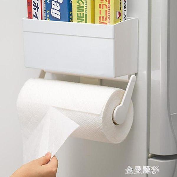 日本廚房用紙架保鮮膜收納架餐巾架冰箱捲紙捲筒紙架廚房用紙巾架igo 金曼麗莎