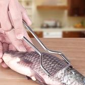 304不銹鋼殺魚刀魚鱗刨刮鱗器刮魚鱗器家用刨刀去魚鱗工具魚刷機 設計師生活