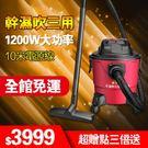 強力吸塵器大功率家用商用賓館辦公室地毯專用桶式酒店裝修用220VFA