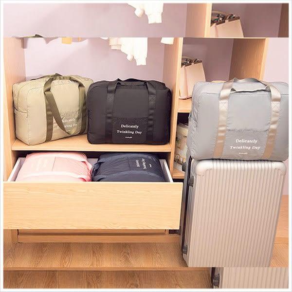 旅行袋-簡約可折疊尼龍旅行袋-共5色-A09090172-天藍小舖