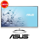 ASUS 華碩 MX259H 美型顯示器...
