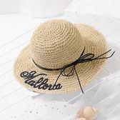 草帽-防曬海邊渡假字母刺繡女遮陽帽2色73rp28[時尚巴黎]