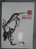 【書寶二手書T5/收藏_QMI】Zhong Cheng_Chinese Contemporary Art_2008/12