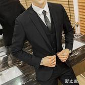西服套裝男兩件套商務正裝職業裝西裝男韓版修身伴郎新郎結婚禮服 KB7089 【野之旅】
