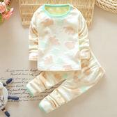 童裝寶寶冬款男童女童保暖內衣0-1-2-3-4歲兒童純棉加絨加厚套裝【時尚家居館】