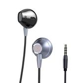 金屬耳機入耳式vivo原裝oppo蘋果6手機華為有線k歌高音質x9小米通用女